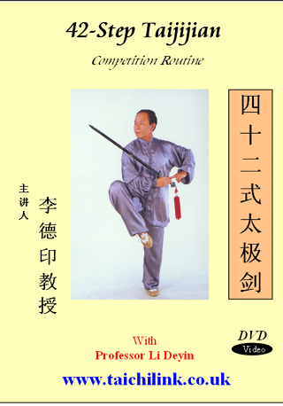 42-step Taijijian (Sword) Competition Routine - DVD